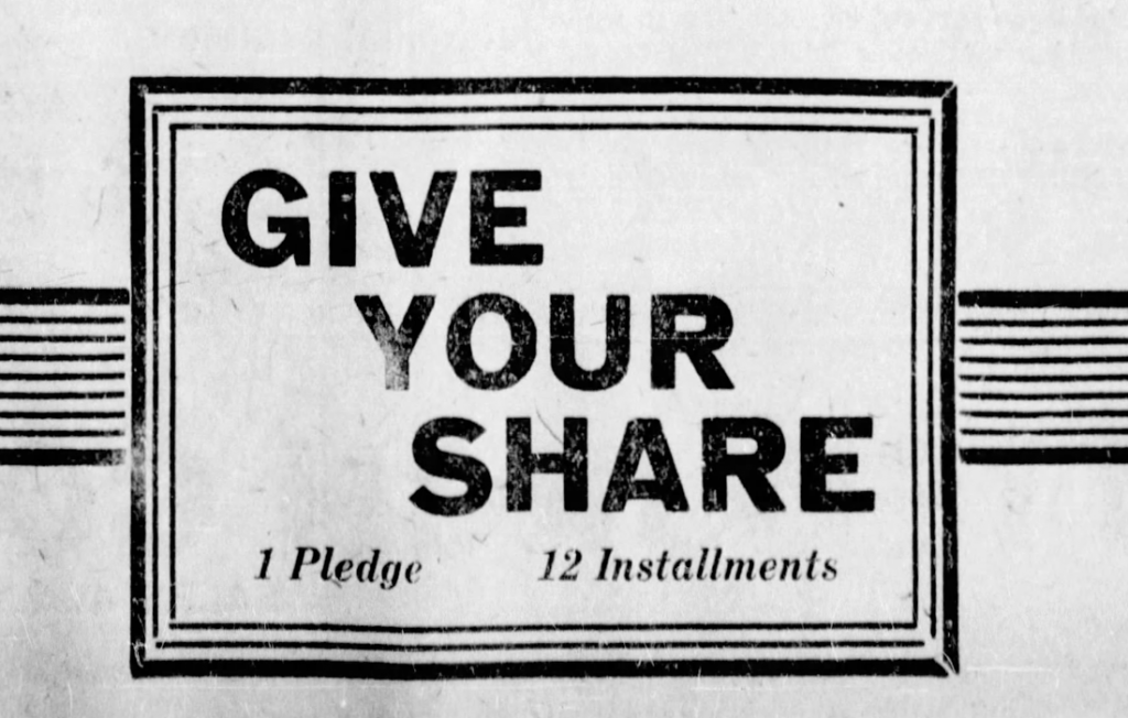 War Chest newspaper advertisement